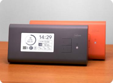 コロナ禍で急増するシェアリングスペースで収益アップ IoT ソリューション『SMASSO』登場!